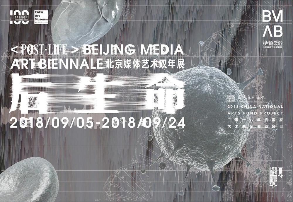 海报5-中文大字-转曲版本-01.jpg