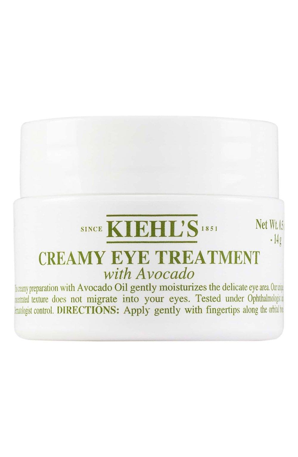 Kiehl's Eye Treatment $29.00 -