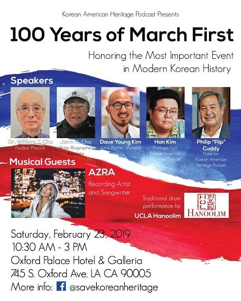 IN CASE YOU HAVEN'T HEARD: KAHP is putting together a March First Movement event! It's the first time we are doing something like this, and we'd love to have as many of you there as possible! Student entree is free, and there will be valet parking. Come through and learn about why this historical event was important, and why it still impacts Korean and Korean Americans today!