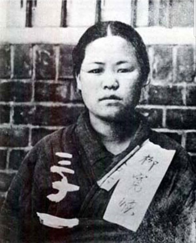 """Yu Gwansun (yoo gwan-soon) or also known as Ryu Gwansun, became known as the """"Joan of Arc"""" of Korea. At the young age of 17 (16 by Korean standards) she was already an organizer for the the Korean independence movement, and took it upon herself to rally her countrymen to rise against the Japanese. On March 1st 1919, after witnessing the murder of her parents and other Koreans by the hand of the military police, she was arrested and subsequently tortured for her participation and further information on her colleagues. BUT she endured, and did not give away any of her fellow members.  She died in custody. She died fighting for her family, her people, and her country.  She is one of the people I find most interesting in Korean history. She recognized the need for change, and DID something about it!  #koreanamericanheritagepodcast #koreanamerican #kahp #dosan #dosanahnchangho #korea #koreanflag #koreanindependence #marchfirstmovement #marchfirst #history #koreanhistory #yugwansu"""