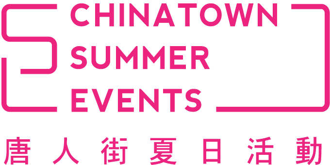 Chinatown Summer Events