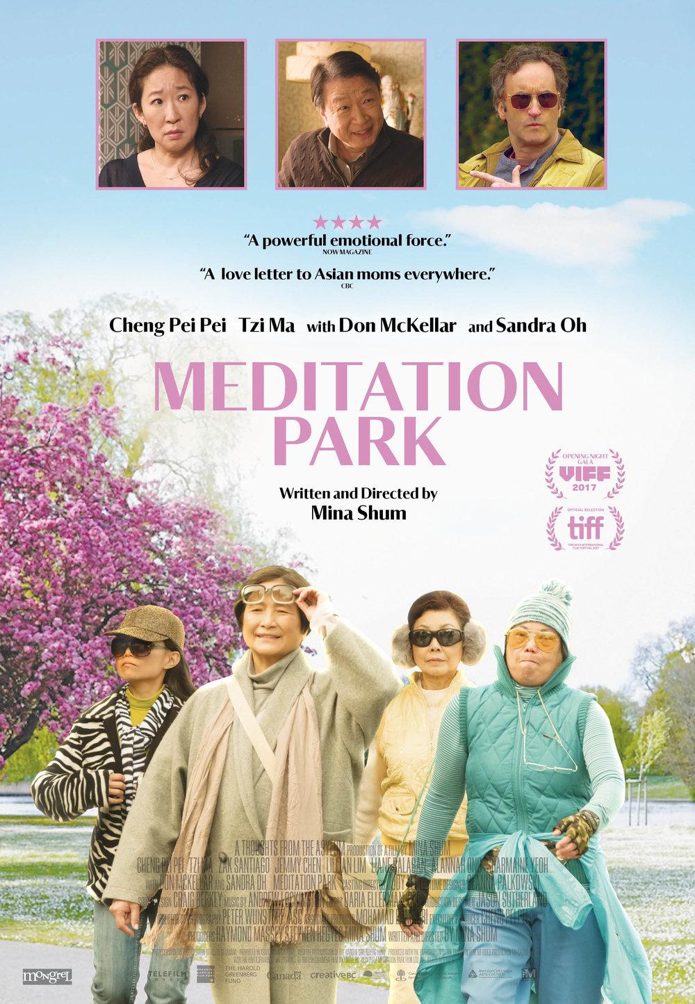 唐人街電影夜和文化市集 - 唐人街電影夜來了!來與鄰居見面、放鬆並免費享受此次《沉思公園》(Meditation Park)家庭友善的放映。《沉思公園》是一部由著名加拿大製片人沈小艾(Mina Shum)指導,在溫哥華東區和唐人街拍攝的電影,並且講述了一位亞裔加拿大女性自我發現旅程的迷人故事。一定要早點來享受這些文化娛樂、活動及美食等精彩事項!日期:9月1日星期六晚上6時活動開始 、晚上8點半電影開始。晴雨無阻。地點:中山公園外院 (片打東街五十號)主辦方:今日唐人街與溫哥華亞洲電影節了解詳情 ➝