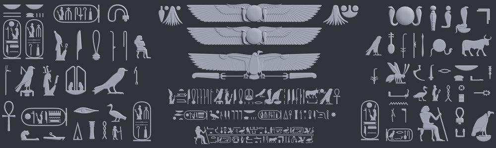 TexturesCom_Egyptian_Set_02_header4.jpg