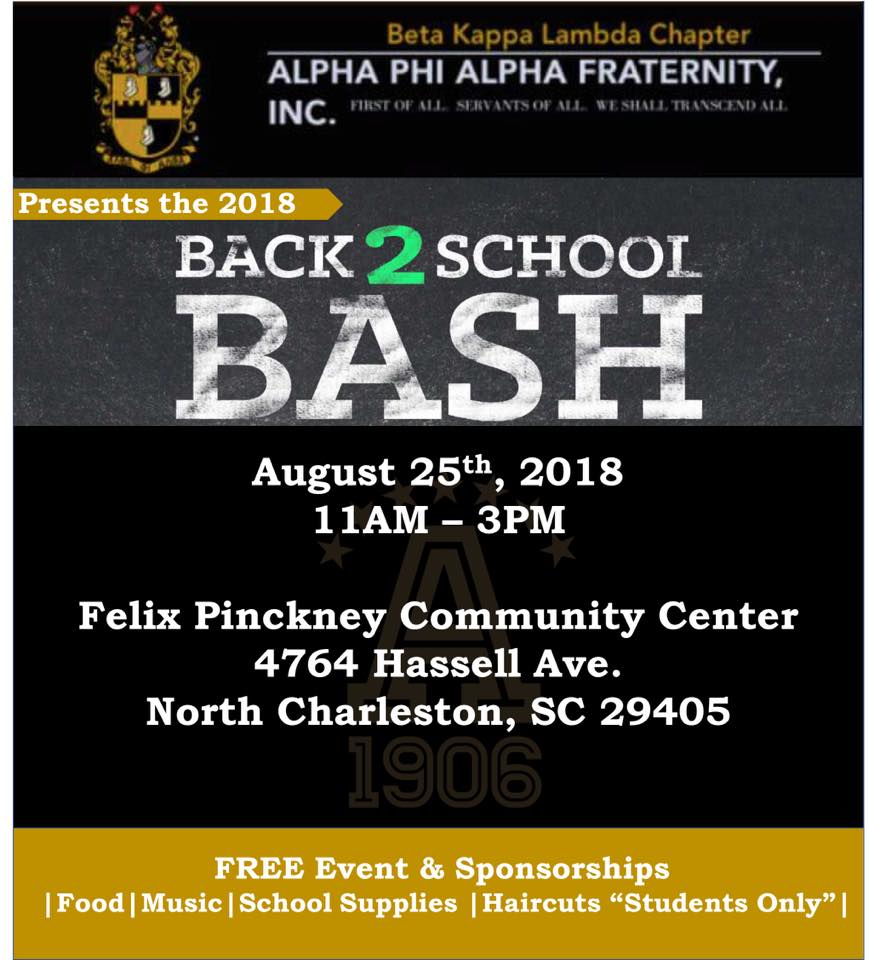 Bkls Back To School Bash Whats Going On In Charleston