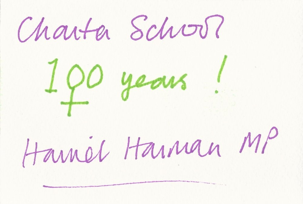 89 Harriet Harman.jpg