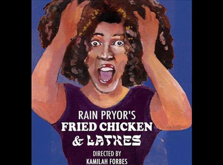 Fried Chicken & Latkes.jpg