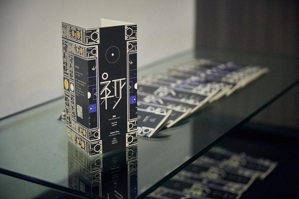 ZPTPJ at Extrart_Brochure.jpg