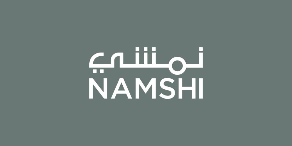 namshi.png