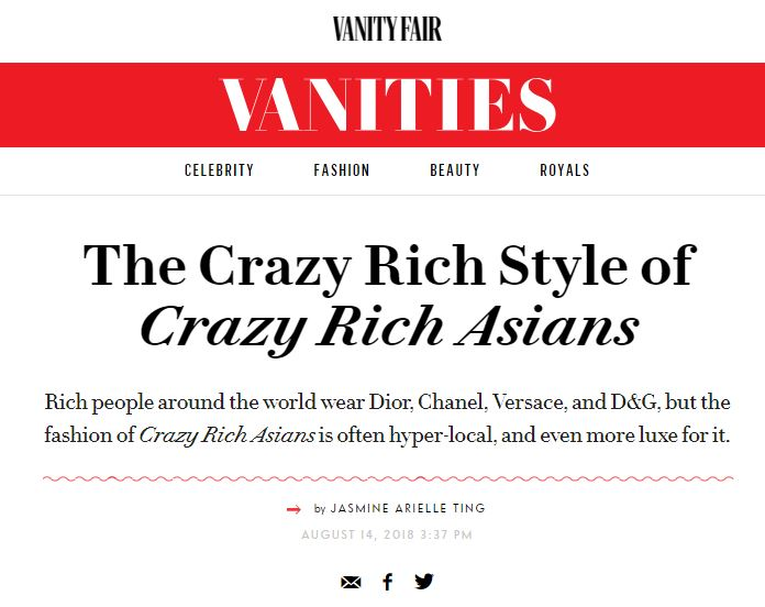 Vanity Fair, Crazy Rich Asians