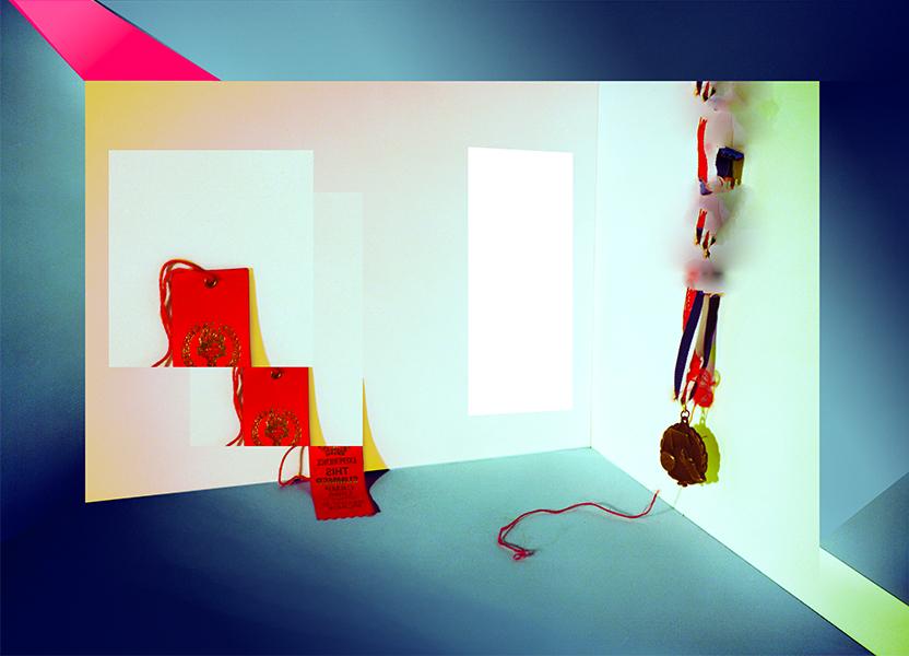 Untitled (Meddle),  2016