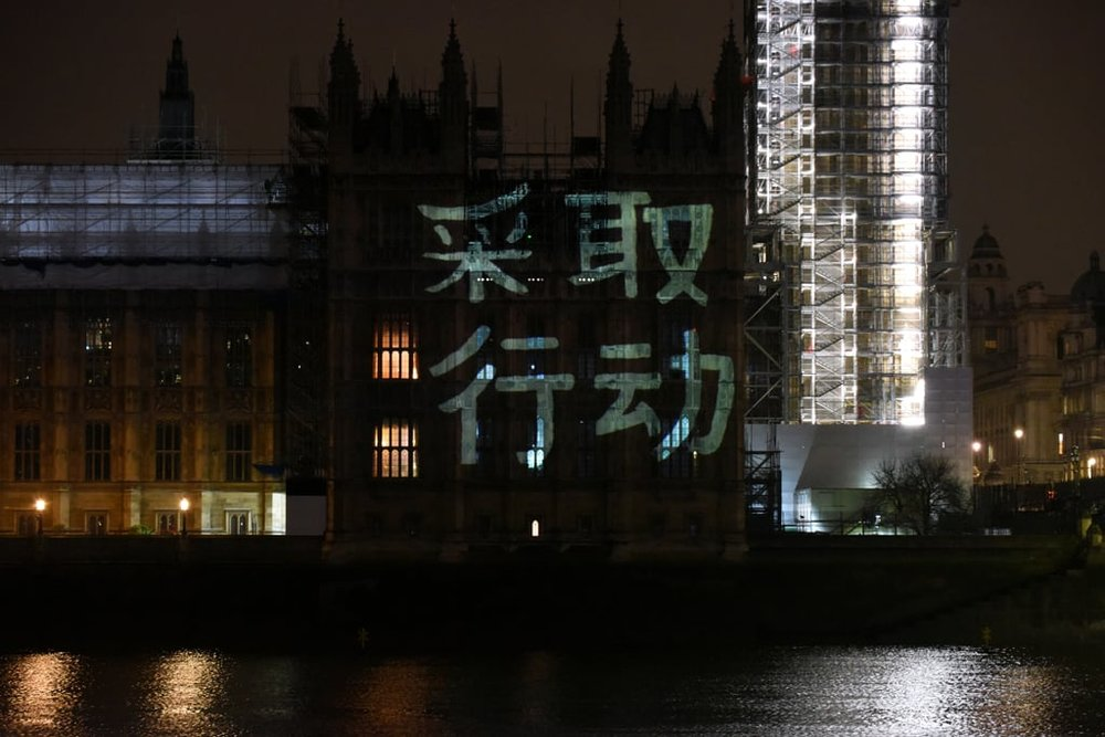 Westminster Video Projections