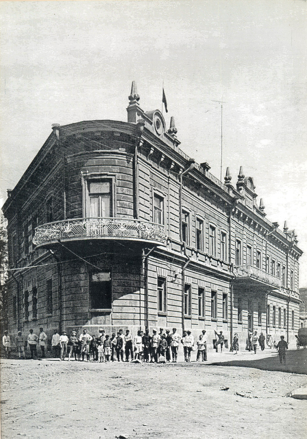 Government-House-of-Republic-of-Armenia-1918-1920.jpg