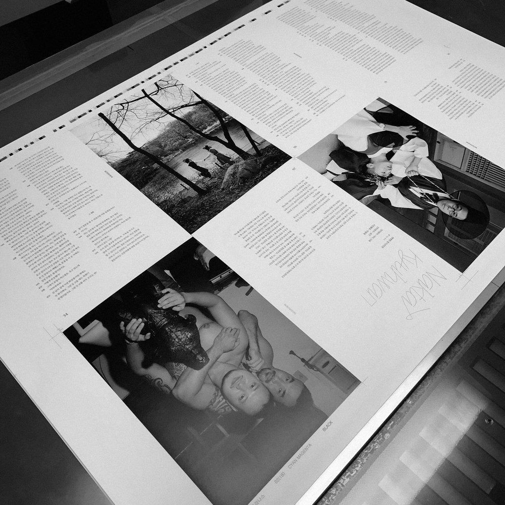 DUIRO2_print.jpg