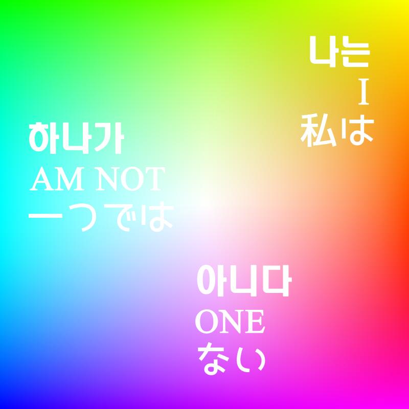 76_Oh.jpg