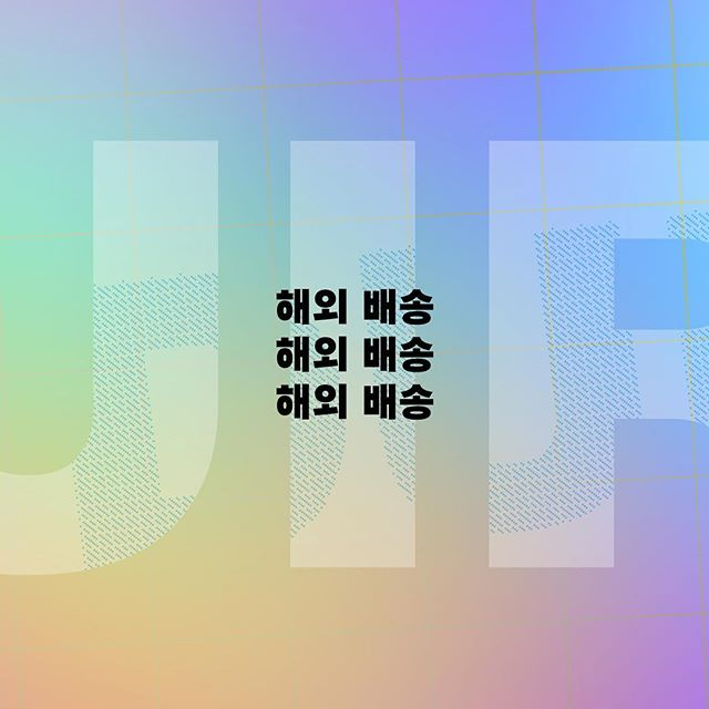 DUIRO 3호 해외 배송 업무를 시작합니다. 다음 링크에서 주문해주세요. - International shipping available. Order at the following link. - 国際郵便が可能です。次のリンクで注文してください。 - https://duiro.online/order3