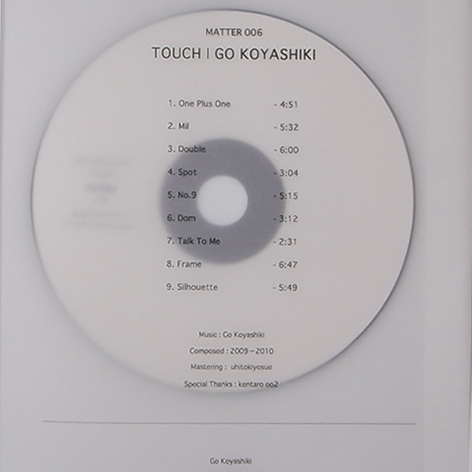 touch_3.jpg