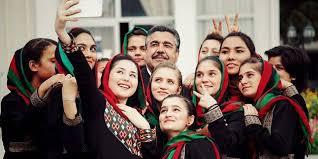 Zohra, Afghanistan.jpg