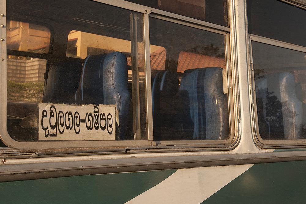 Sri Lanka 02.17