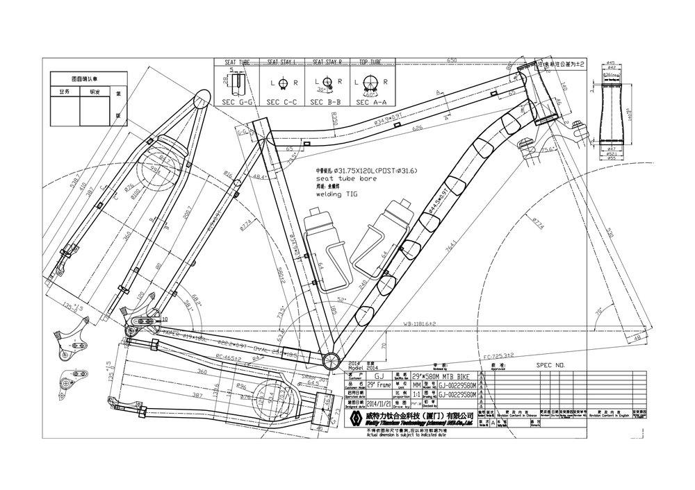 GJ-00229580M-Model.jpg