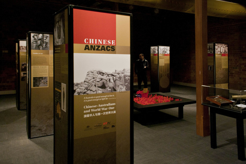Chinese ANZACs, Chinese Museum, Melbourne