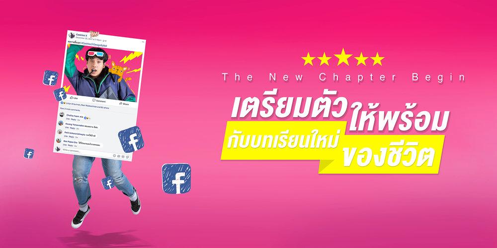 FB Banner.jpg