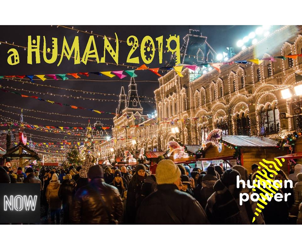 hpn Human 2019.jpg