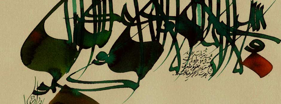 Painting the Power of Kufic : Interview with Canadian Artist Mehrdad Soghi.   ISLAMIC ARTS MAGAZINE, 2012.