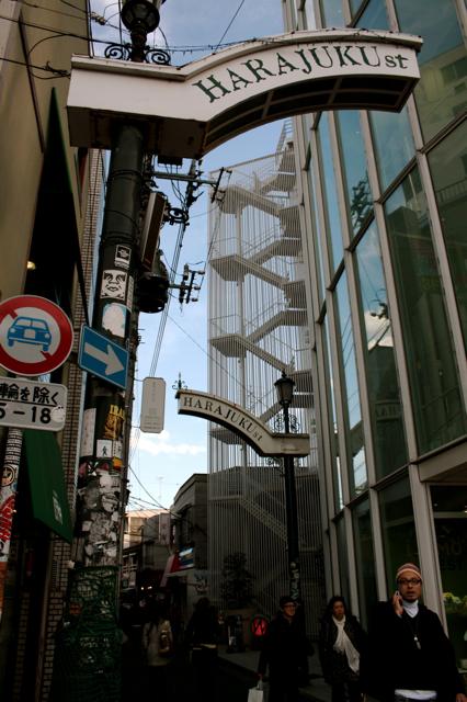 harajuku-street