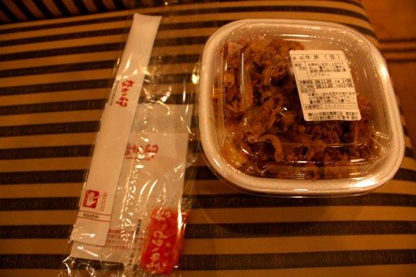 japanese-vending-machine-food