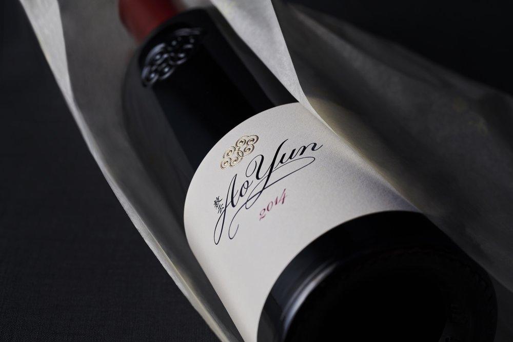 china-wine-ao-yun-2014.jpg