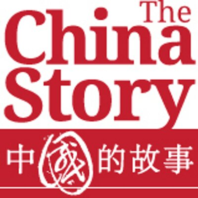 The China Story - The China Story Project is a web-based account of contemporary China created by the Australian Centre on China in the World (CIW) in the College of Asia & the Pacific at The Australian National University (ANU) in Canberra. We contributed articles to the 'Think China' section of The China Story website.