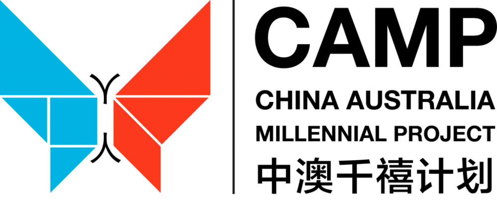 China Australia Millennial Project (CAMP) - Marco Polo Project founder coordinated recruitment and summit operations for the first CAMP Sydney summit in 2015, and Marco Polo Project supported CAMP through referrals and a joint Hackathon in 2016 as part of Melbourne Knowledge Week - For a China-ready knowledge economy