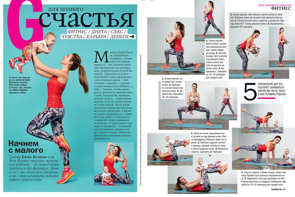 page148_GL_03_18_01.jpg