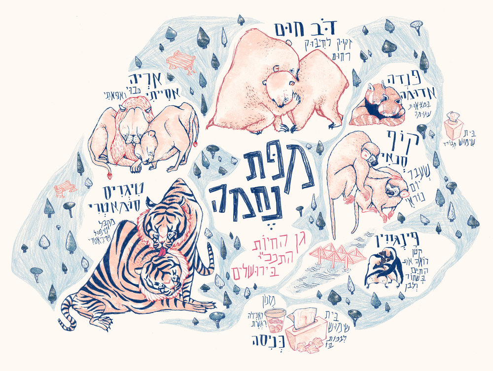 Comforting Map of the Jerusalem Biblical Zoo.