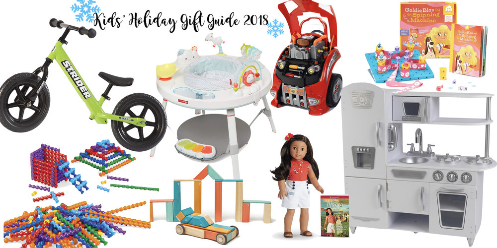 kids gift guide graphic.001.jpeg