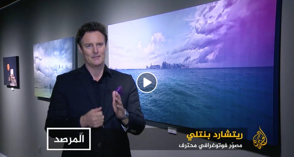 Click to watch... - Al Marsad