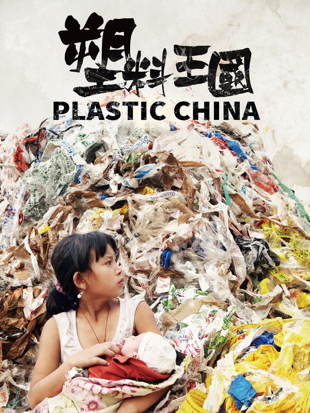 Plastic China Poster.jpg
