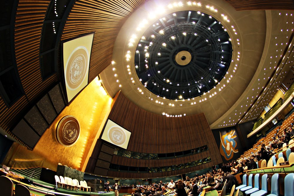UN General assembly room ceiling.jpg