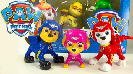 Brinquedos Patrulha Canina 23