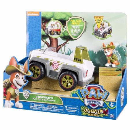 Brinquedos Patrulha Canina 43