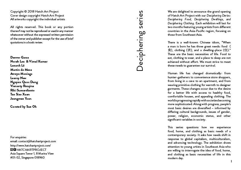 booklet for web atreyu2.jpg