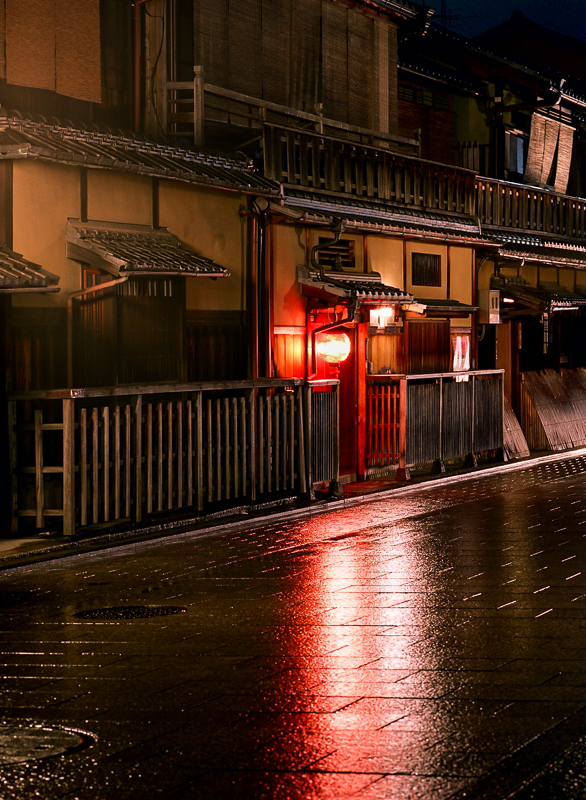 The main street of Gion Kobu in Kyoto on a rainy evening
