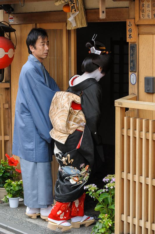 An_Otokoshi_in_Gion_Kobu