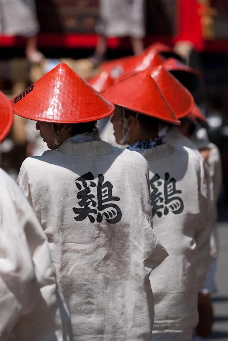 Gion_Matsuri_Hats