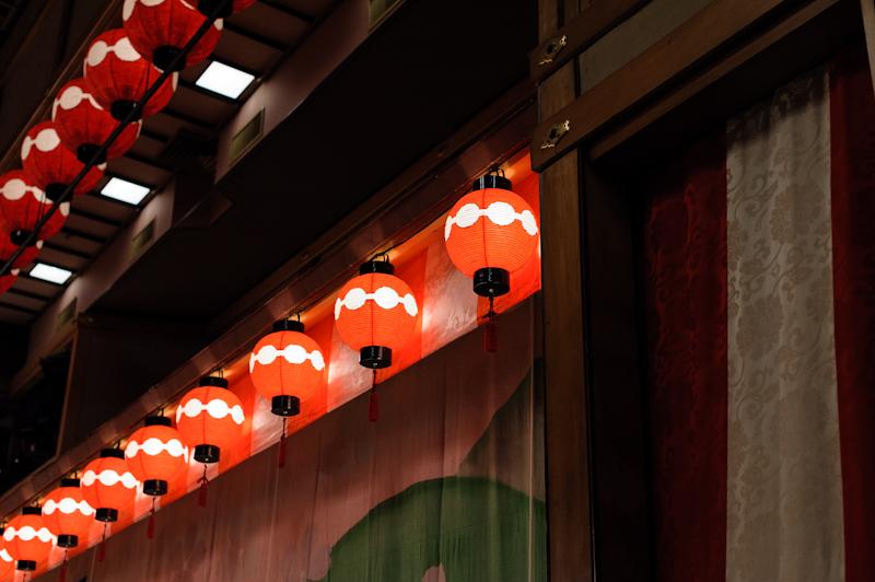 Miyako-Odori-Curtain-1