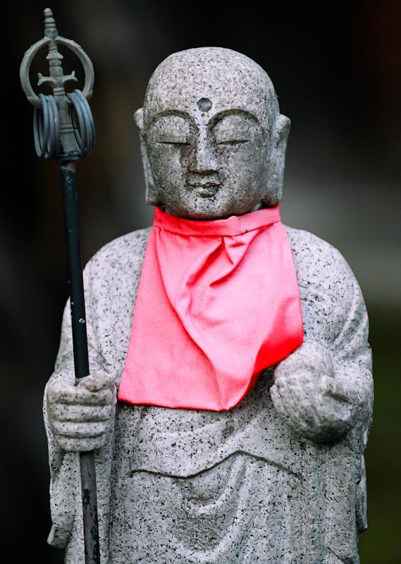 Seiryoji-Jizo-1