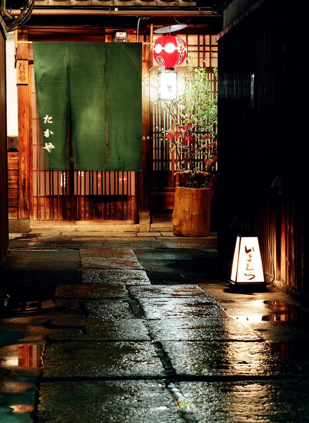 100-Views-Kyoto-52.jpg
