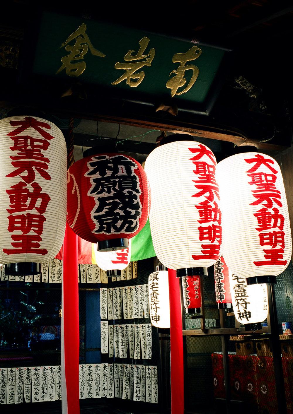 100-Views-Kyoto-79.jpg