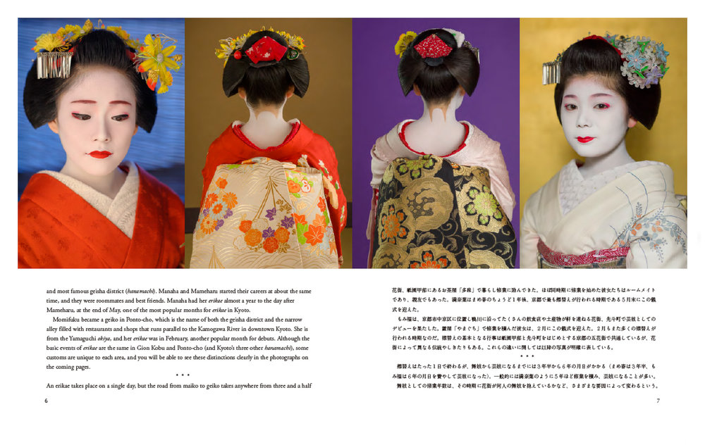Now-a-Geisha-pages-6-7.jpg