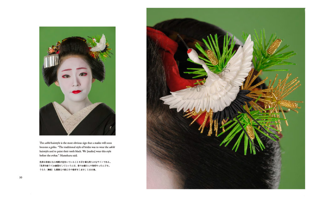 Now-a-Geisha-pages-30-1.jpg